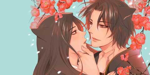 3rd Time Kiss (서드 타임 키스)